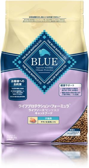 [ブルーバッファロー] ブルー 子猫用 チキン 2kg <専門店様専用商材>※通販サイト掲載不可
