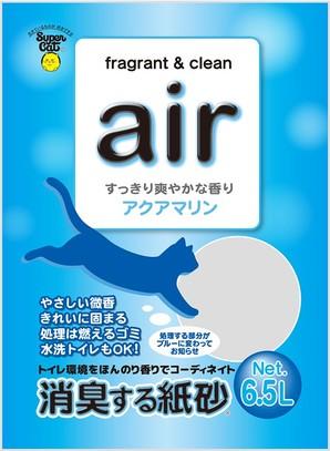 [スーパーキャット] air 消臭する紙砂 アクアマリン 6.5L