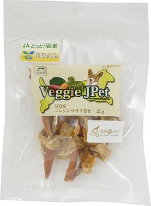 [リバードペット] 鳥取野菜シリーズ 無添加 ニンジンササミ巻き 25g