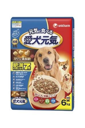 [ユニチャーム] 愛犬元気 肥満が気になる7歳以上用 ささみ・ビ-フ・緑黄色野菜・小魚入り 6.0kg
