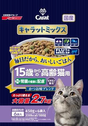 [日清ペットフード] キャラットミックス 15歳からの高齢猫用+腎臓の健康に配慮 かつお味ブレンド 2.7kg