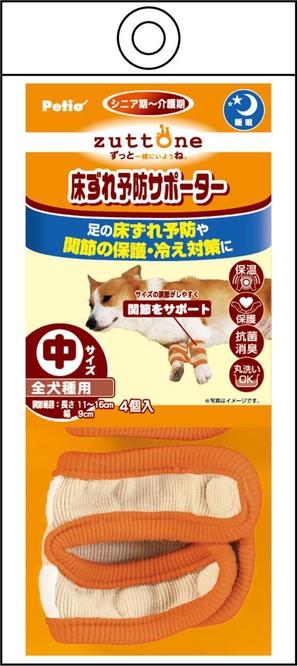 [ペティオ] 老犬介護用 床ずれ予防サポーター 中