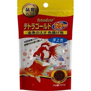 テトラ ゴールド金魚のえさ カラー 220g 70022