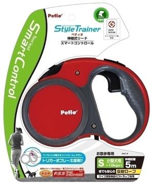 [ペティオ] StyleTrainerリールリード スマートコントロールS フェニックスレッド