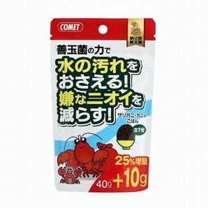 イトスイ ザリガニのごはん納豆菌 40g