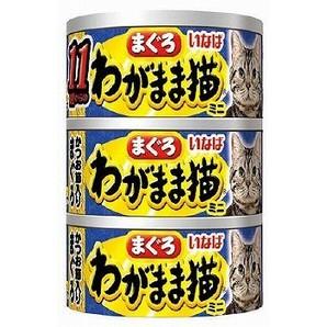 わがまま猫まぐろミニ11歳からのかつお節入り まぐろ60g3缶
