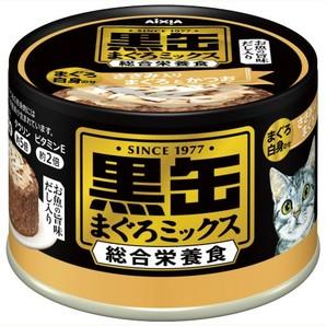 黒缶まぐろミックス ささみ入りまぐろとかつお(まぐろ白身のせ)160g
