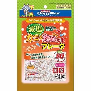 減塩カニ&たい風味かまフレーク 40g