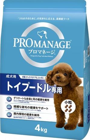 [マースジャパン] プロマネージ トイプードル専用 成犬用 4kg