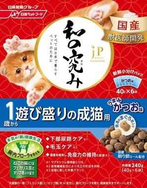 [日清ペットフード] JPスタイル 和の究み 1歳から 遊び盛りの成猫用 240g