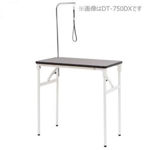 [ドリーム産業] DT-900DX★メーカー直送品(D)