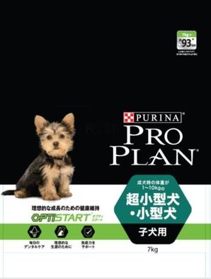 [ネスレピュリナ] プロプラン 超小型犬・小型犬子犬用 7kg