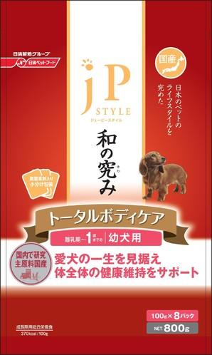 [日清ペットフード] ジェーピースタイル 和の究み トータルボディケア 離乳期~1歳未満の幼犬用 800g