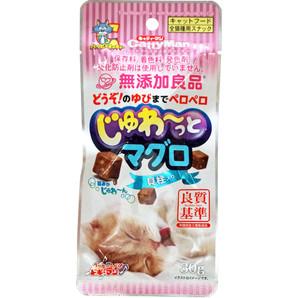 [ドギーマンハヤシ] 無添加良品 じゅわ~っとマグロ 貝柱入り30g