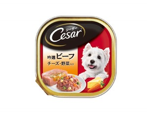 CE28N シーザー 吟選ビーフ チーズ・野菜入り 100g