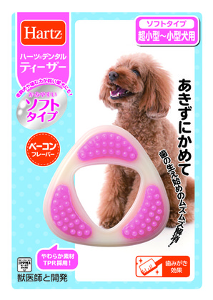 ハーツ デンタル ティーザー ソフトタイプ 超小型ー小型犬用
