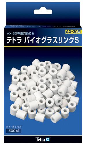 [スペクトラムブランズジャパン] テトラ バイオグラスリングS 500ml