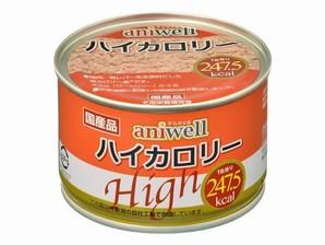 [デビフ アニウェル] aniwell ハイカロリー 150g