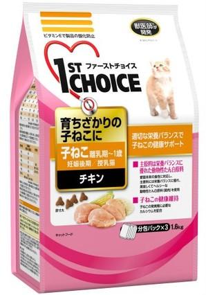 [アース・ペット] ファーストチョイス 子ねこチキン 1.6kg
