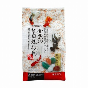 金魚の紅白珠砂利 2g