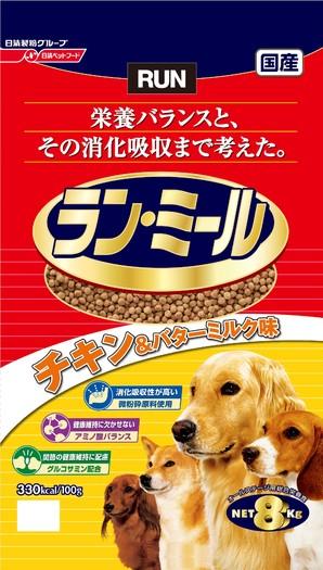 [日清ペットフード] ラン・ミール チキン&バターミルク味 8kg