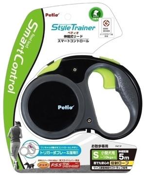[ペティオ] StyleTrainer リールリード スマートコントロールS ディープブラック