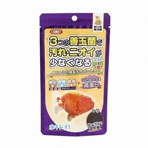 [イトスイ] らんちゅうの主食 納豆菌 小粒 90g