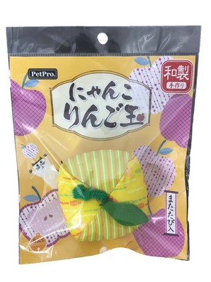 [ペットプロ] にゃんこ りんご玉 土筆