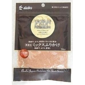 JP ミックスふりかけ(牛・野菜)50g