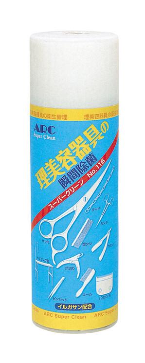 [ARC] スーパークリーン No.116 理美容器具の瞬間除菌