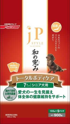 [日清ペットフード] ジェーピースタイル 和の究み トータルボディケア 7歳以上のシニア犬用 900g