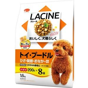 [日本ペットフード] LACINE ラシーネ トイプードル 1.6kg
