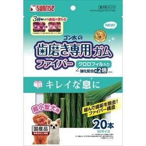 [マルカン] ゴン太の歯磨き専用ガム ファイバーSSサイズ クロロフィル入り 20本 SHG-038