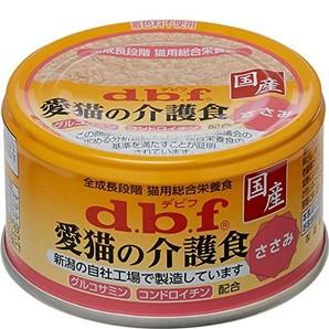 [デビフペット] d.b.f 愛猫の介護食 ささみ 85g