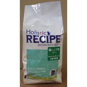 [パーパス] Holistic RECIPE ホリスティックレセピー 猫シニア用 チキン&ライス 新ネコ 1.6kg