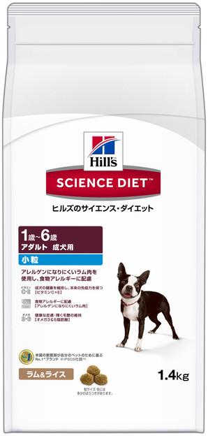 [日本ヒルズ] SDアダルトラム&ライス小粒成犬 1.4kg