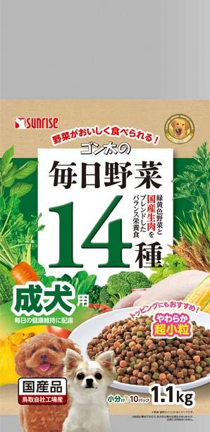 [マルカン]ゴン太の毎日野菜14種 成犬用 1.1kg