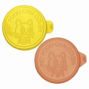 [リッチェル] 猫用ミニ缶詰のフタ (S・SSサイズ各1個入)