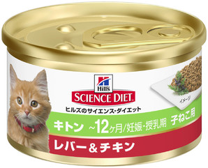[日本ヒルズ] SDキトン子猫用レバー&チキン 82g