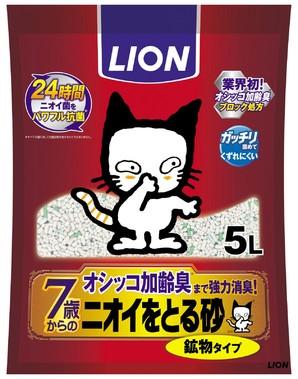 [ライオン商事] ニオイをとる砂 7歳以上用鉱物タイプ 5L