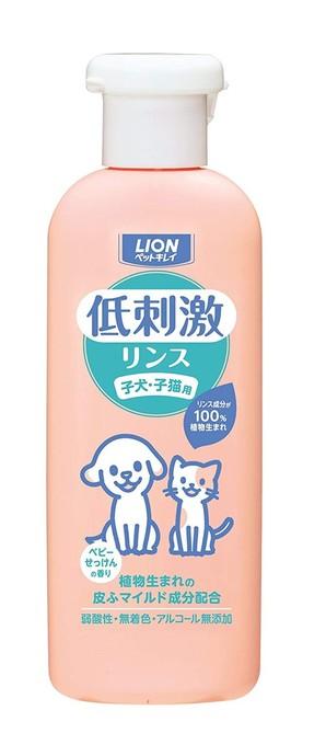 [ライオン商事] ペットキレイ 低刺激リンス 子犬・子猫用 220ml