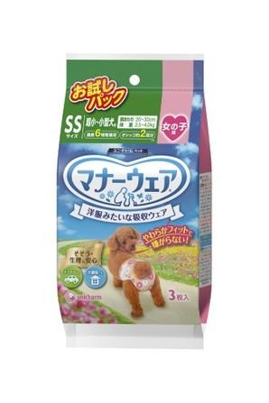 [ユニチャーム] マナーウェア 女の子用 SSサイズ 超小~小型犬用 お試しパック 3枚