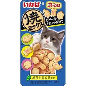 [いなばペットフード] 焼ミックス 魚介スープ味・かに風味・ほたて 25g QSC-125
