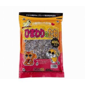 [アラタ] ひまわりの種 400g