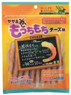 [シーズイシハラ] ササミ巻きもっちもち チーズ味 10本入