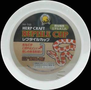 [スドー] レプタイルカップ