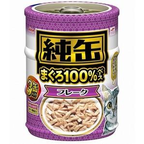 [アイシア] 純缶ミニ3P フレーク 3個