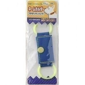ターキー プチポッケバッグ PK−B 青