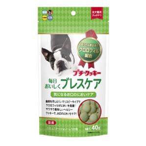 [ハイペット] プチ・クッキー ブレスケア 40g