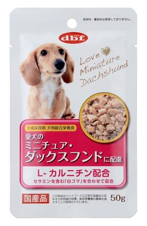 [デビフペット] 愛犬のミニチュア・ダックスフンドに配慮 50g